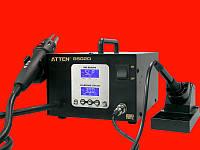 Термовоздушная паяльная станция Atten AT8502D