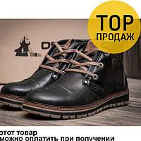 Мужские зимние ботинки Clarks Urban Tribe, на меху, черные / ботинки мужские Кларкс Урбан Трайб,  кожаные