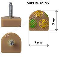 Набойки полиуретановые SUPERTOP, р. 7*7 мм, штырь 2.2 мм, цв. бежевый