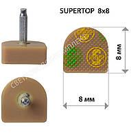 Набойки полиуретановые SUPERTOP, р. 8*8 мм, штырь 2.2 мм, цв. бежевый