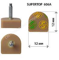 Набойки полиуретановые SUPERTOP, штырь 2.9 мм, р. 606А (12*12 мм), цв. бежевый