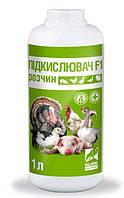 Подкислитель F1 раствор 1л для обеззараживания питьевой воды всем видам животных OLKAR,
