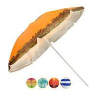 Зонт пляжный Stenson MH 1096 серебро (диаметр 2,2 м.)
