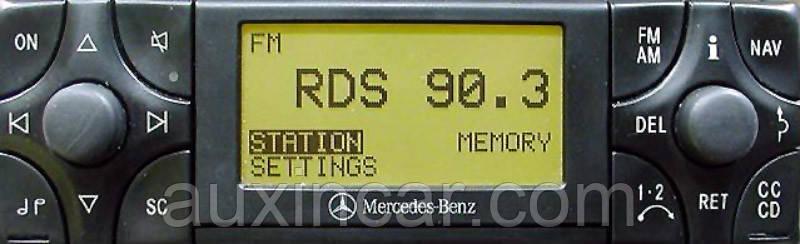 Автомобільний МР3 адаптер Триома USB для штатної магнітоли Mercedes Benz модель APS BT/2
