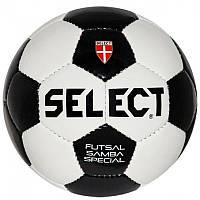 Мяч для футзала SELECT Futsal Samba Special (ORIGINAL)