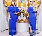 Новогодняя коллекция платьев и костюмов больших размеров 48+