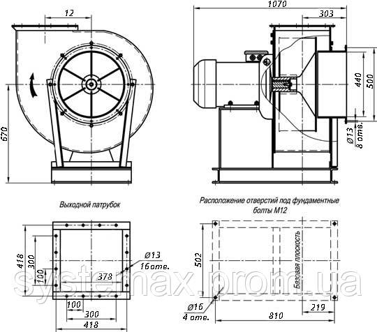 Исполнение №1 ВЦП 7-40 6,3 (ВРП 140-40 6,3) пылевой вентилятор габаритные и присоединительные характеристики чертеж