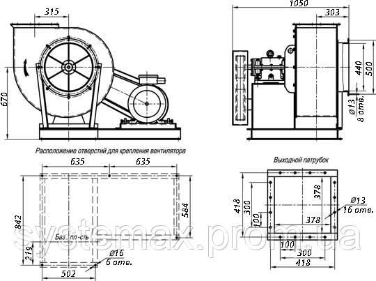 Исполнение №5 ВЦП 7-40 6,3 (ВРП 140-40 6,3) пылевой вентилятор габаритные и присоединительные характеристики чертеж