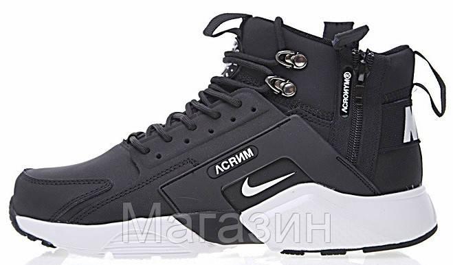 Мужские зимние кроссовки Nike Huarache Acronym Black высокие Найк Аир Хуарачи Акроним в стиле черные