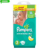 Подгузники детские Pampers Active Baby (3) Midi 4-9кг 124 шт.