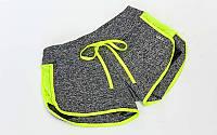 Короткі шорти для занять в тренажерному залі жіночі VSX (S-L-40-70кг, сірий-салатовий), фото 1