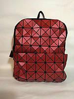 Рюкзак женский красный bao bao Issey Miyake 1139 (реплика)