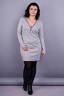Новогодняя распродажа.Одежда от производителя.Мариэлла. Женское стильное платье. Серый.