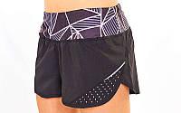 Короткі шорти для занять в тренажерному залі жіночі VSX (S-L-40-70кг, чорний), фото 1