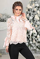 Блузка женская 4074лб