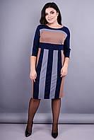 Модное платье больших размеров Пралине.Полоска. Красивое  платье плюс сайз. Бежевый.