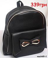 Рюкзак бантик, фото 1
