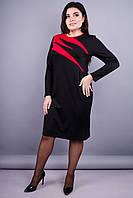Роскошное женственное платье плюс сайз.Черный-красный.Украина Мальта