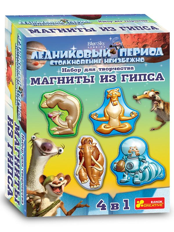 Научная мини-игра для детейНаучная мини-игра для детей набор для творчества