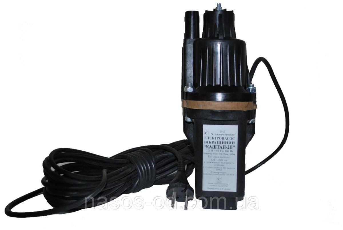 Вибрационный насос Каштан - верхний забор 1 клапан