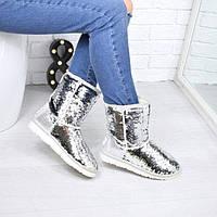 Угги женские UGG Shine STAR с паетками серебро 3883