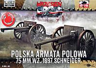 """Польская 75-мм полевая пушка """"Schneider"""" образца 1897 г., 2шт."""