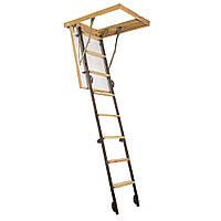 Лестница на чердак Стандарт 120*60 см метал/дерево (Украина)