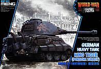 Немецкий танк King Tiger с башней Porsche