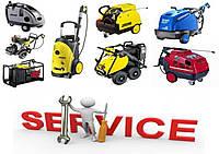Услуги, ремонт и сервис.