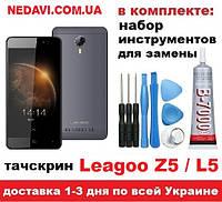 Сенсорный экран тачскрин для Leagoo Z5 / L5