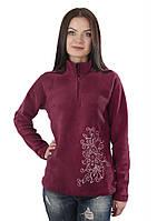 Флисовая женская кофта с вышивкой. Цвет: бордовый, розовый, терракотовый. рр.S-2XL