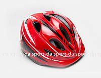 Шлем с регулировкой размера - Helmet Red