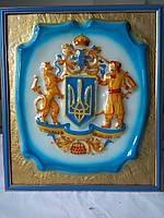 """Картина на стекле """"Большой Герб Украины"""" 600*700мм"""