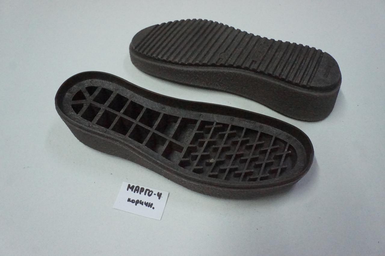 Подошва для обуви женская Марго-4 коричнева р.36-41