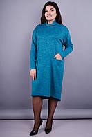 Одежда интернет магазин.Стиль. Повседневное платье больших размеров. Аквамарин.купить платье Украина