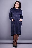 Стиль. Практичное платье плюс сайз. Синий.
