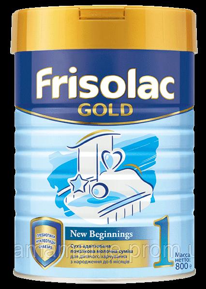 Frisolac Молочная смесь Фрисолак 1 Gold, 800г