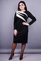 Магазин одежда/Мальта. Красивое платье плюс сайз. Молоко.одежда интернет