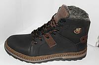 Мужские зимние ботинки с высоким задником на меху,на шнуровке