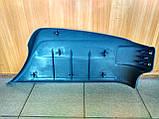 Бампер (накладка) задний левый Соболь, фото 2