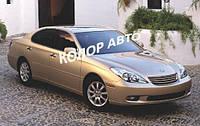 Автокраска Paintera BASECOAT RM Lexus 4P7 Beige 0.8L