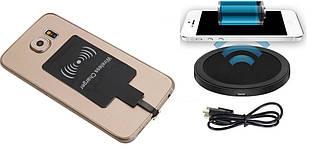 QI приемник для телефонов micro-USB входом + Беспроводное зарядное устройство