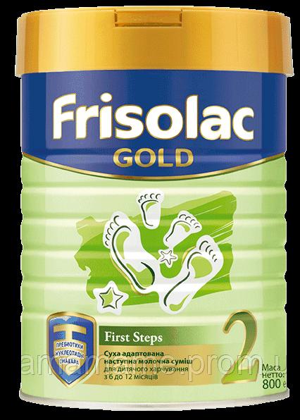 Friso Молочная смесь Фрисолак 2 Gold, 800г.