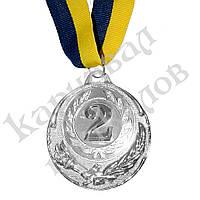 Медаль Спортивная большая (серебро)