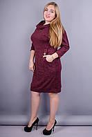 Ева. Платье в деловом стиле супер сайз. Бордо.