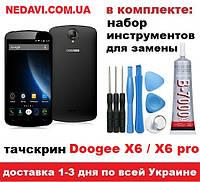 Сенсорный экран тачскрин для Doogee x6 / x6 pro