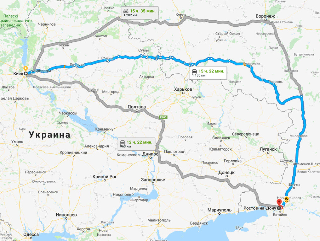 Киев → Ростов-на-Дону