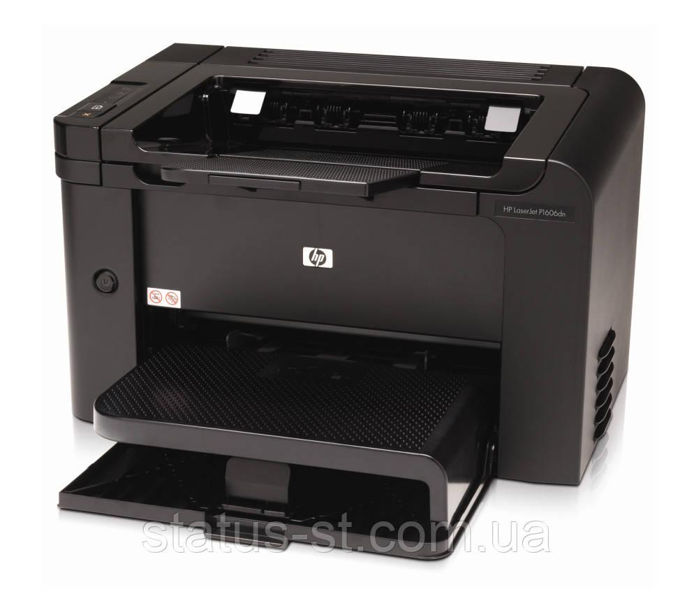 Ремонт принтера HP P1606dn в Киеве