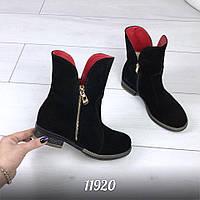 """Стильные ботинки """"Moschin@"""", НАТУР. ЗАМШ , цвет: ЧЕРНЫЙ , внутри ЭКО. мех (в составке 20-40% овчины)"""