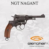 Пневматический револьвер GLETCHER NGT NAGANT НАГАН